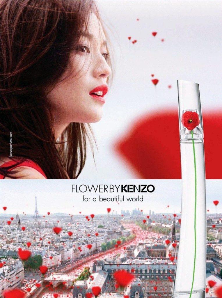 Kenzo Flower foot