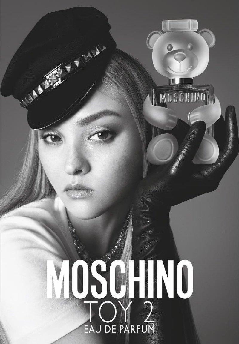 Moschino Toy 2 Eau Parfum (2018)